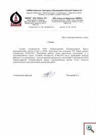 Отзыв на услуги ремонта компрессора 2ГМ4-24/9 специалистами ККЗ