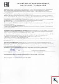 Декларация ЕАЭС о соответствии компрессорных установок техническим условиям ТУ 3643-015-84424484-2015 и ТУ 28.13.2-015-84424484-2017